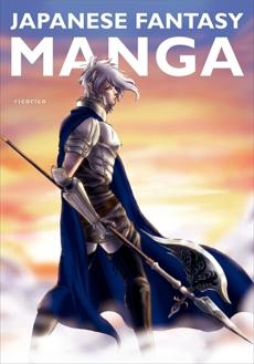 Japanese Fantasy Manga, ricorico