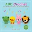 ABC Crochet: An Alphabet Collection of Amigurumi Animals, Hoshi, Mitsuki