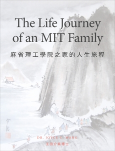 The Life Journey of an MIT Family, Wang, Joyce
