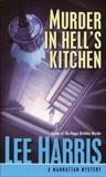 Murder in Hell's Kitchen, Harris, Lee