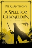 A Spell for Chameleon, Anthony, Piers