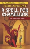A Spell for Chameleon (The Parallel Edition... Simplified), Anthony, Piers