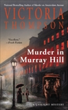Murder in Murray Hill, Thompson, Victoria