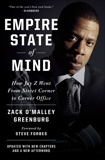 Empire State of Mind: How Jay Z Went from Street Corner to Corner Office, Revised Edition, Greenburg, Zack O'Malley