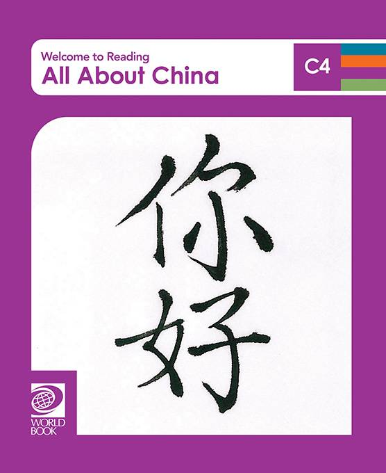 All About China, World Book