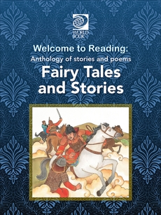 Fairy Tales and Stories, World Book