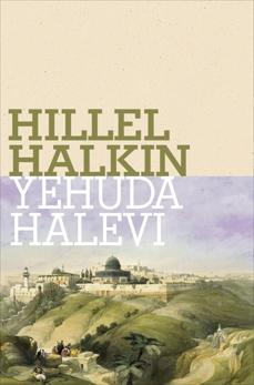 Yehuda Halevi, Halkin, Hillel