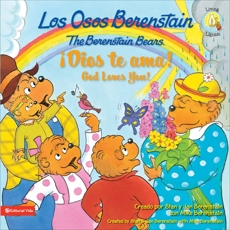 Los Osos Berenstain y la regla de oro/and the Golden Rule, Berenstain, Mike & Berenstain w/ Mike Berenstain, Stan and Jan