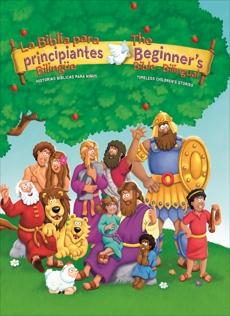 La Biblia para principiantes bilingüe: Historias bíblicas para niños, Pulley, Kelly