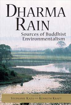 Dharma Rain,