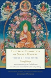 The Great Exposition of Secret Mantra, Volume Three: Yoga Tantra, Lama, Dalai & Tsongkhapa