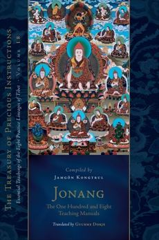 Jonang: The One Hundred and Eight Teaching Manuals, Kongtrul, Jamgon