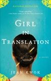 Girl in Translation, Kwok, Jean
