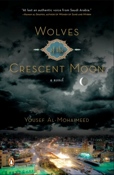 Wolves of the Crescent Moon, Al-mohaimeed, Yousef
