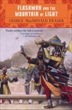 Flashman and the Mountain of Light, Fraser, George MacDonald