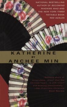 Katherine, Min, Anchee