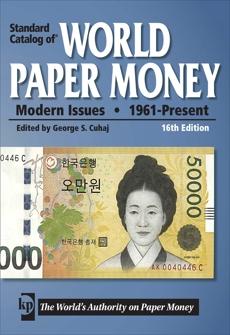 Standard Catalog of World Paper Money - Modern Issues: 1961 - Present
