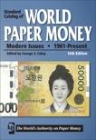 Standard Catalog of World Paper Money - Modern Issues: 1961 - Present,
