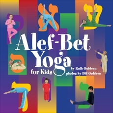 Alef-Bet Yoga for Kids, Goldeen, Bill & Goldeen, Ruth