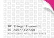 101 Things I Learned® in Fashion School, Frederick, Matthew & Cabrera, Alfredo