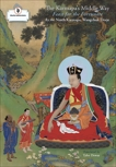 The Karmapa's Middle Way: Feast for the Fortunate, Dorje, Wangchuk