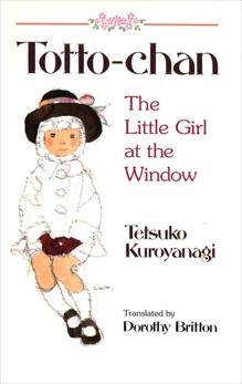 Totto-Chan: The Little Girl at the Window, Kuroyanagi, Tetsuko
