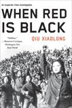 When Red Is Black, Xiaolong, Qiu
