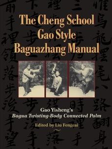 The Cheng School Gao Style Baguazhang Manual: Gao Yisheng's Bagua Twisting-Body Connected Palm