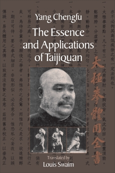 The Essence and Applications of Taijiquan, Chengfu, Yang