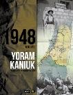1948, Kaniuk, Yoram