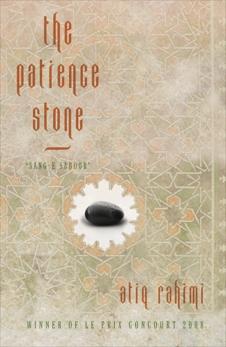 The Patience Stone: A Novel, Rahimi, Atiq