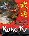 Kung Fu, Ollhoff, Jim