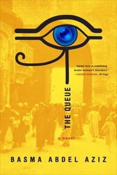 The Queue, Abdel Aziz, Basma