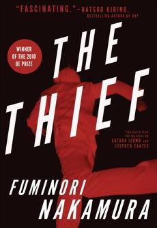 The Thief, Nakamura, Fuminori