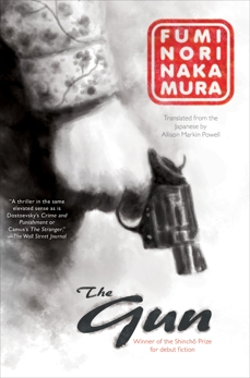 The Gun, Nakamura, Fuminori
