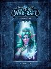 World of Warcraft Chronicle Volume 3,