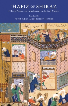 Hafiz of Shiraz: Thirty Poems: An Introduction to the Sufi Master, Avery, Peter