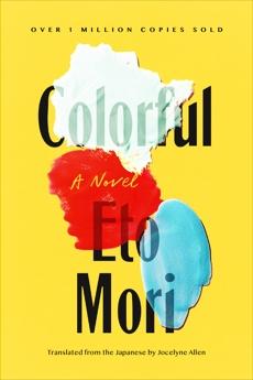 Colorful: A Novel, Mori, Eto