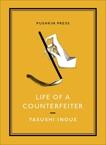 Life of a Counterfeiter, Inoue, Yasushi