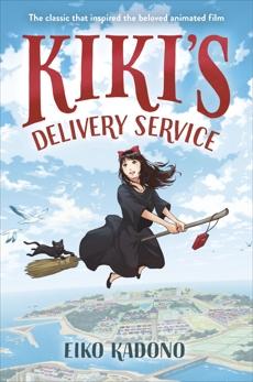 Kiki's Delivery Service, Kadono, Eiko