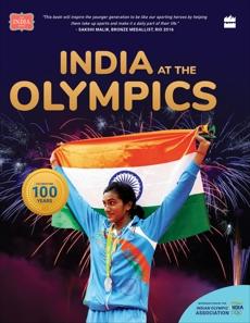 India At The Olympics, Seetha Natesh