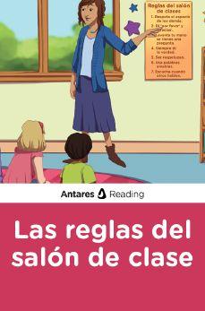 Las reglas del salón de clase, Antares Reading