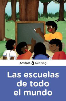 Las escuelas de todo el mundo, Antares Reading