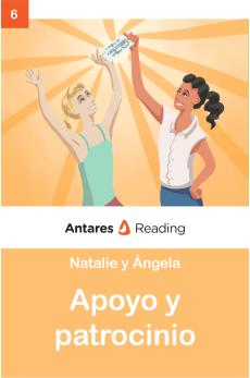 Apoyo y patrocinio, Antares Reading