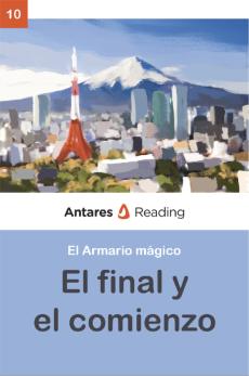 El final y el comienzo, Antares Reading