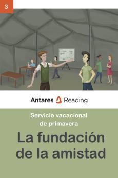 La fundación de la amistad, Antares Reading